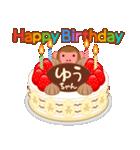 誕生日ケーキに名前を添えて(個別スタンプ:33)