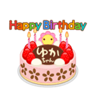 誕生日ケーキに名前を添えて(個別スタンプ:34)