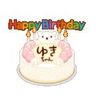 誕生日ケーキに名前を添えて(個別スタンプ:35)