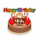 誕生日ケーキに名前を添えて(個別スタンプ:36)