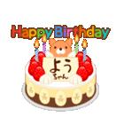 誕生日ケーキに名前を添えて(個別スタンプ:37)