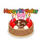 誕生日ケーキに名前を添えて(個別スタンプ:38)