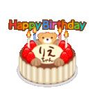 誕生日ケーキに名前を添えて(個別スタンプ:39)