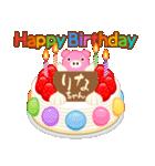 誕生日ケーキに名前を添えて(個別スタンプ:40)