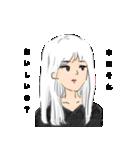 美男美女スタンプ♡(個別スタンプ:11)