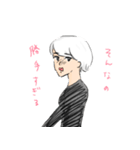 美男美女スタンプ♡(個別スタンプ:15)