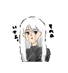 美男美女スタンプ♡(個別スタンプ:21)