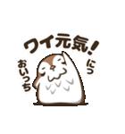 動く!のらスズメ(個別スタンプ:01)