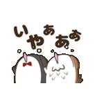 動く!のらスズメ(個別スタンプ:03)