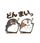 動く!のらスズメ(個別スタンプ:04)