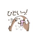 動く!のらスズメ(個別スタンプ:06)