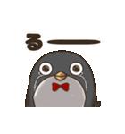 動く!のらスズメ(個別スタンプ:07)