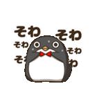 動く!のらスズメ(個別スタンプ:08)