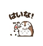 動く!のらスズメ(個別スタンプ:09)