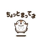 動く!のらスズメ(個別スタンプ:11)