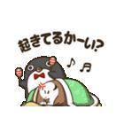 動く!のらスズメ(個別スタンプ:14)