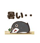 動く!のらスズメ(個別スタンプ:15)