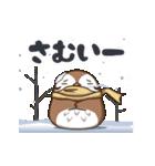 動く!のらスズメ(個別スタンプ:16)