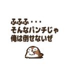 動く!のらスズメ(個別スタンプ:18)
