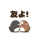 動く!のらスズメ(個別スタンプ:20)