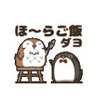 動く!のらスズメ(個別スタンプ:22)