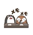 動く!のらスズメ(個別スタンプ:23)
