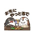 動く!のらスズメ(個別スタンプ:24)