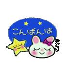 ちょ~便利![みどり]のスタンプ!(個別スタンプ:03)