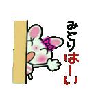 ちょ~便利![みどり]のスタンプ!(個別スタンプ:08)