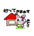 ちょ~便利![みどり]のスタンプ!(個別スタンプ:09)
