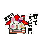 ちょ~便利![みどり]のスタンプ!(個別スタンプ:10)