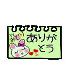 ちょ~便利![みどり]のスタンプ!(個別スタンプ:20)