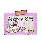 ちょ~便利![みどり]のスタンプ!(個別スタンプ:22)