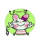 ちょ~便利![みどり]のスタンプ!(個別スタンプ:23)