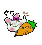 ちょ~便利![みどり]のスタンプ!(個別スタンプ:25)