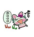 ちょ~便利![みどり]のスタンプ!(個別スタンプ:29)