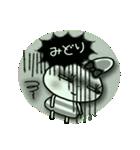 ちょ~便利![みどり]のスタンプ!(個別スタンプ:34)