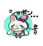 ちょ~便利![みどり]のスタンプ!(個別スタンプ:35)