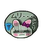 ちょ~便利![みどり]のスタンプ!(個別スタンプ:37)