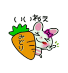 ちょ~便利![みどり]のスタンプ!(個別スタンプ:38)