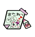 ちょ~便利![みどり]のスタンプ!(個別スタンプ:40)
