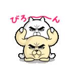 目ヂカラ☆わんこ3(個別スタンプ:02)