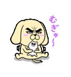 目ヂカラ☆わんこ3(個別スタンプ:05)