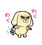 目ヂカラ☆わんこ3(個別スタンプ:08)