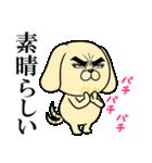目ヂカラ☆わんこ3(個別スタンプ:10)