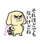 目ヂカラ☆わんこ3(個別スタンプ:11)
