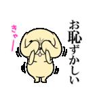 目ヂカラ☆わんこ3(個別スタンプ:12)