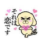目ヂカラ☆わんこ3(個別スタンプ:13)