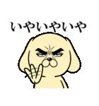 目ヂカラ☆わんこ3(個別スタンプ:14)