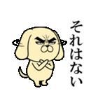 目ヂカラ☆わんこ3(個別スタンプ:15)